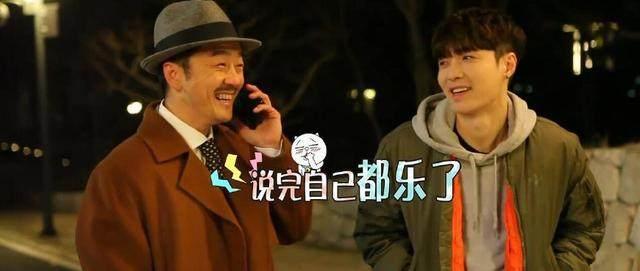 张艺兴在片场不停傻笑,导演止不住呵斥他:要乐回家乐个够!