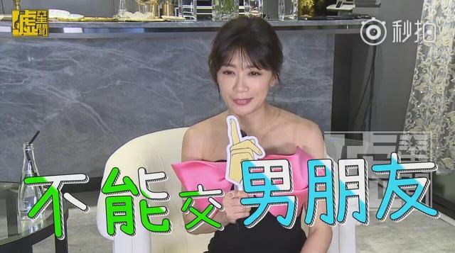 贾静雯被问咘咘几岁可以交男朋友,她的回答太让人意外了!