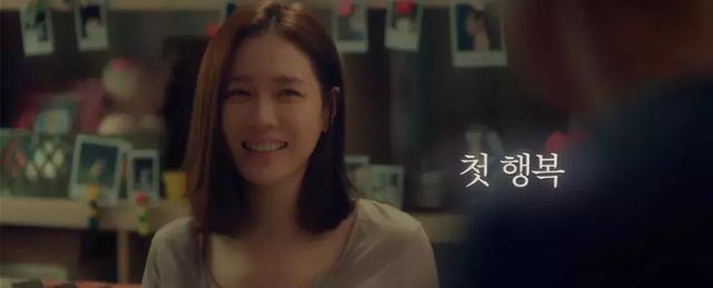 孙女神的感人力作,在韩国票房击败了《环太平洋2》
