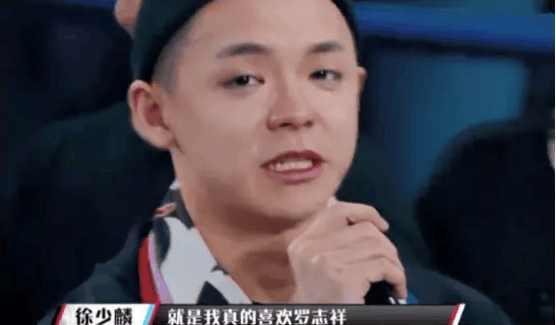亲手淘汰队员而哭红眼眶, 徐少麟真情告白: 真的很喜欢罗志祥