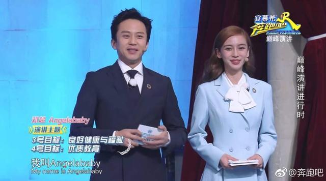 跑男歌手热搜屠榜《向往的生活2》加入混战,2018电视综艺回暖?