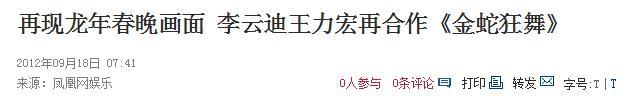 刚刚,王力宏宣布三胎喜讯,所以他是钢铁直男无误了吧