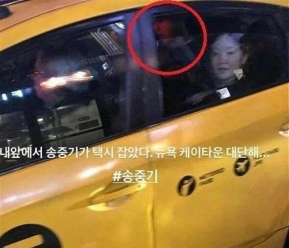 宋仲基夫妇纽约乘出租车,宋慧乔疑似喝醉?