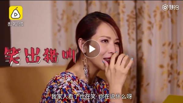 蔡少芬一句话回应普通话质疑,网友:天啊太可爱了!