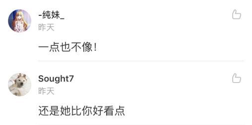 韩安冉模仿沈梦辰堪比双胞胎,网友:她的医生比你的好