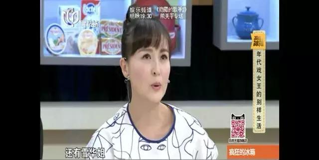 """拥有""""小张柏芝""""之称的她是严屹宽的师妹,36岁依然如少女"""