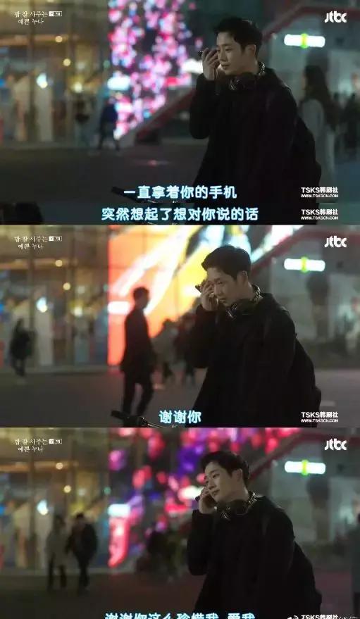 """丁海寅孙艺珍""""偷偷恋爱""""被发现,势利女主妈不拆散他俩吗?"""
