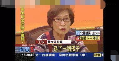 琼瑶御用女导演去世,她当小三45年,终身不生育令原配感动让位
