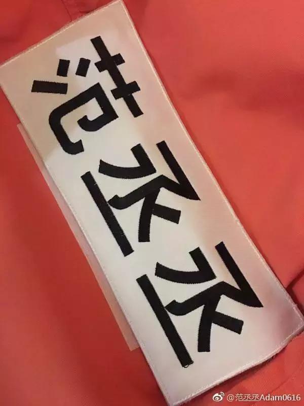 """前有鹿晗热巴,后有范丞丞欧阳娜娜,明星为何总""""被恋爱""""?"""