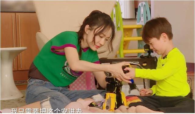 霍思燕弄坏嗯哼的玩具,结果她的教育方式惊艳了所有人