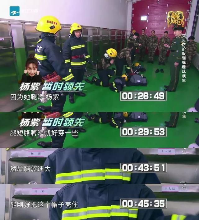 杨紫跟张一山又在节目里打起来了,这对活宝过三岁生日了吗?