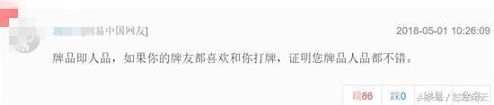 王菲牌技差却要赢,刘嘉玲故意放水获赞:牌品人品无可挑剔