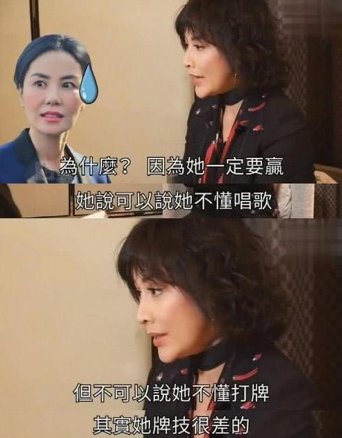 天后王菲太爱打牌,一定要赢,连张国荣刘嘉玲都拿她没办法
