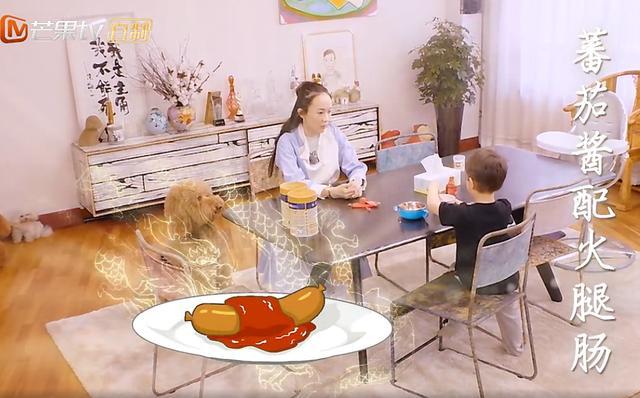嗯哼花式夸霍思燕,嘴这么甜的孩子是怎么教出来的?