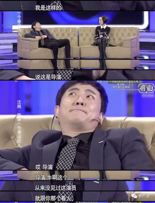 谁才是娱乐圈里最懒的男人?