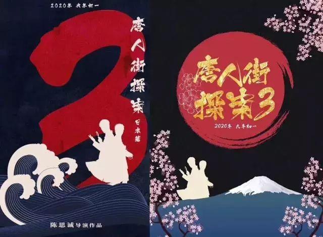 《唐人街探案2》斩获大学生电影节桂冠,陈思诚:千金难买少年时
