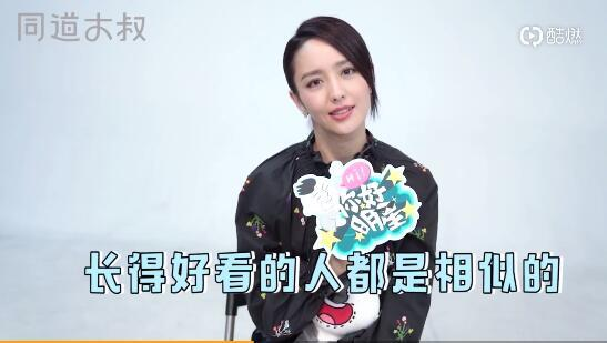 佟丽娅霸气回应短发撞脸王俊凯
