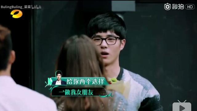 刘昊然,为陈思诚捡肥皂值得吗?