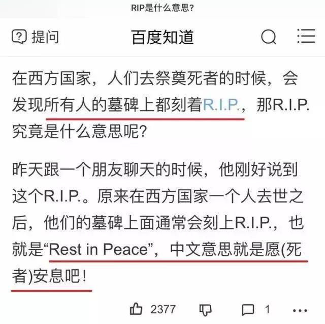 C位待遇没享受到,蔡徐坤粉丝化悲愤为力量开启了神创作模式