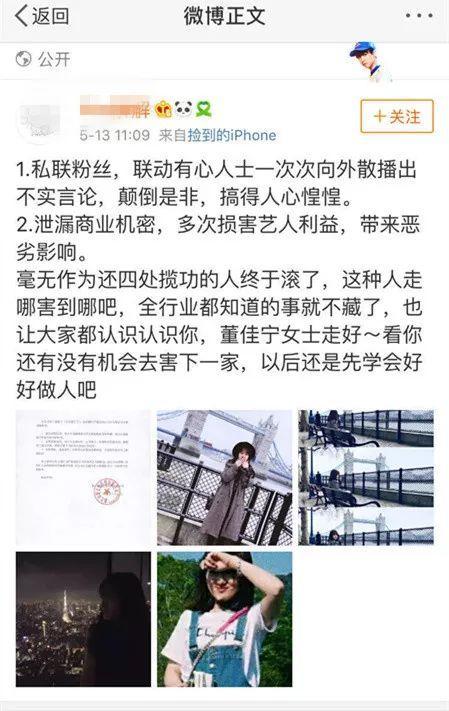 李冰冰妹妹怒撕王俊凯宣发?还列出三大罪状?
