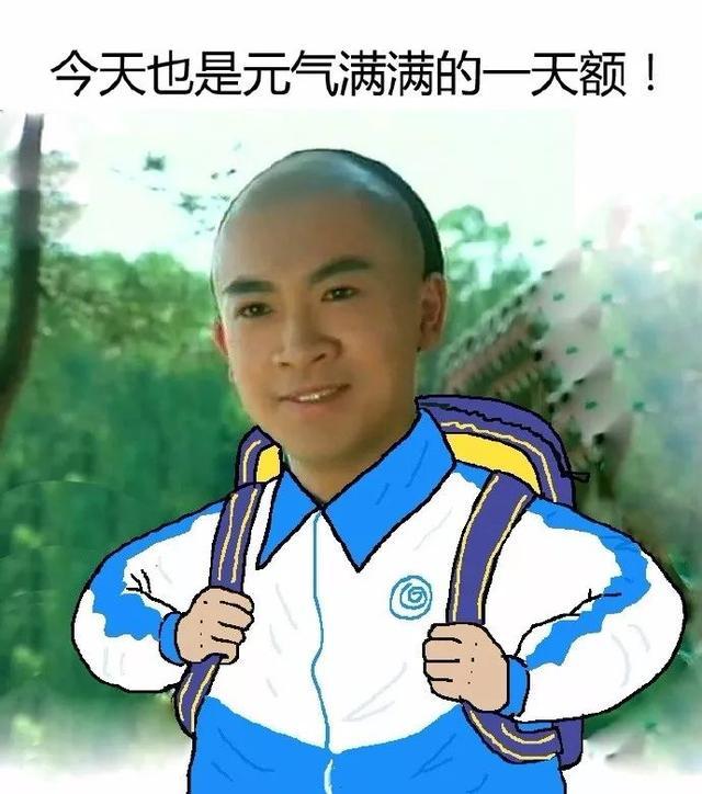 黄子韬蔡徐坤景甜连环撞衫,OldSchool 运动风要不要这么火?