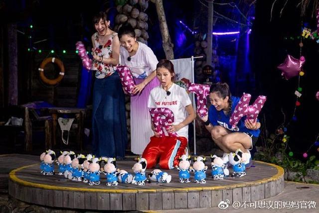 期待!蔡少芬晒7岁女儿生日照,他们也要和何洁一家上亲子节目!