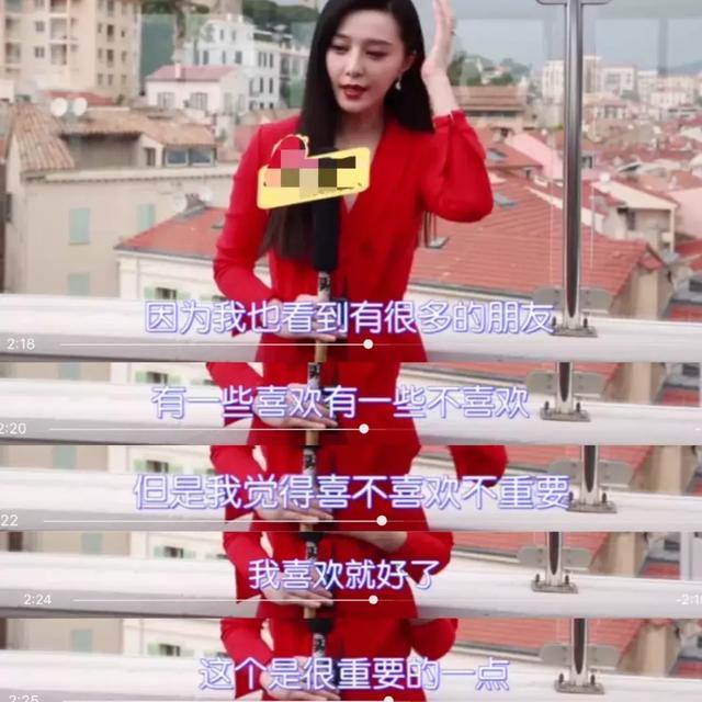 """范冰冰弃丸子头喜大普奔,关晓彤亮相戛纳造型""""一雪前耻""""?"""