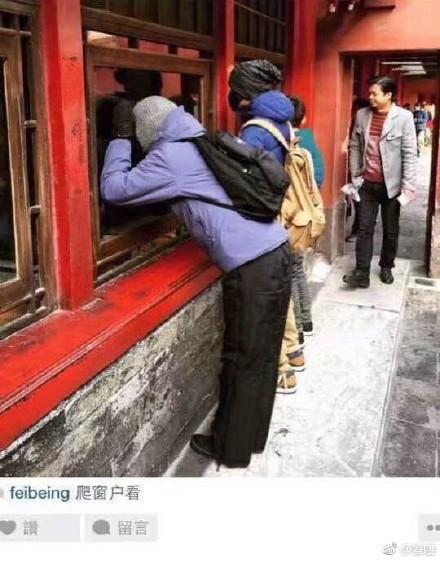李亚鹏被王菲的粉丝骂惨了,只因他发了这张照片……