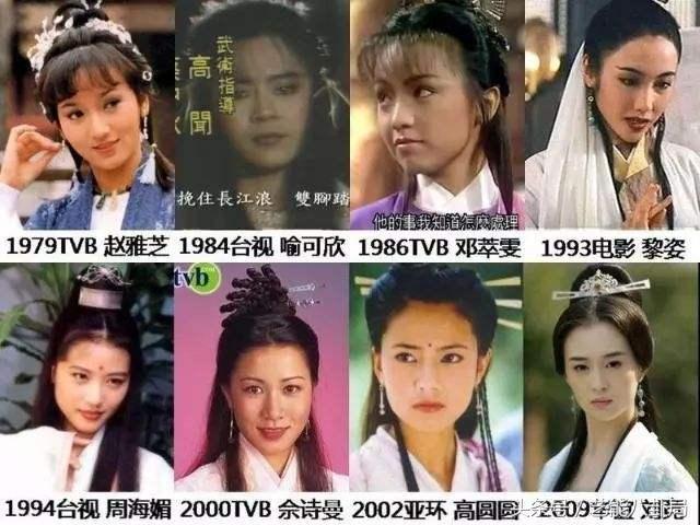 唏嘘!24年后,周海媚已从周芷若变成灭绝师太!
