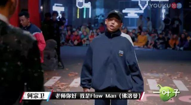 黄子韬演唱会送蓝色口红,还大跳女团舞,难道他也要C位出道?