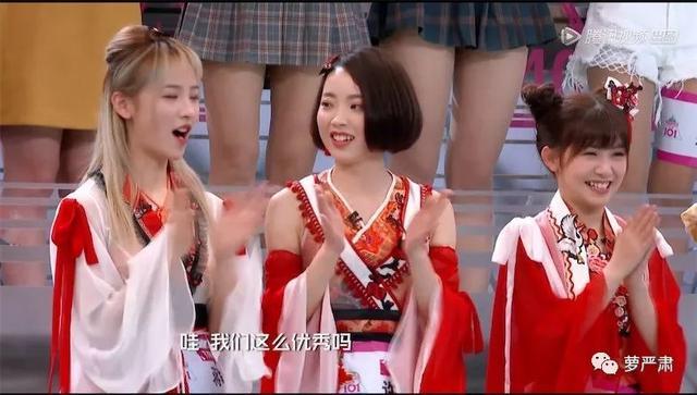 这些姑娘哭了一整集,我觉得有必要讲讲节目的逻辑问题了