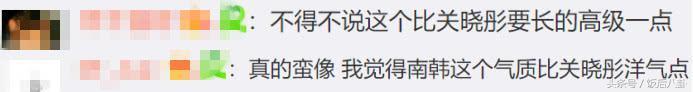 无视韩国女星跨国碰瓷,关晓彤在戛纳吃喝玩乐很嗨皮