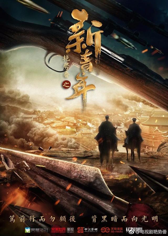 """打破科幻壁垒重塑东方英雄,《天意》开启""""科幻历史剧""""新时代?"""