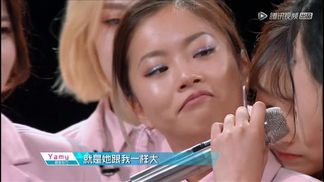 《创造101》yamy选择王菊惹争议,她的理由真是绝了