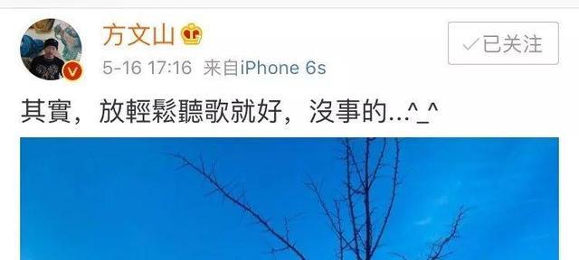 """周杰伦""""土味情话""""撬热搜、林俊杰横扫金曲奖,谁是华语乐坛代言人?"""