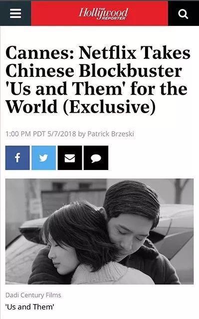 """《后来的我们》斩获13亿票房背后,一部""""文艺爱情片""""的华丽之旅"""
