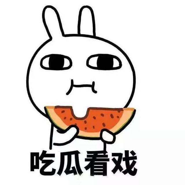 黄景瑜竟然开始演狐狸了,连小奶狗都不是他对手
