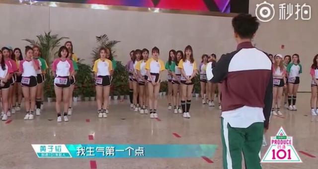 黄子韬节目里发火怒摔台本,众网友却力挺:刮目相看,被感动