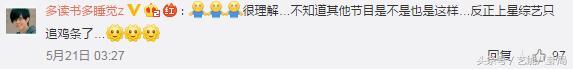 """《极限挑战》智囊团被骂成""""最大败笔"""",不能删掉吗?不能!"""