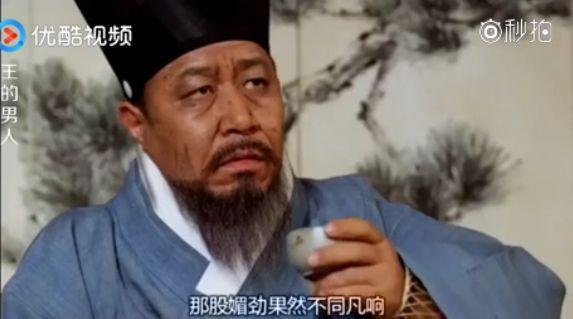 元祖花美男回归!消失的那几年,他居然被自己国家的总统拉黑了