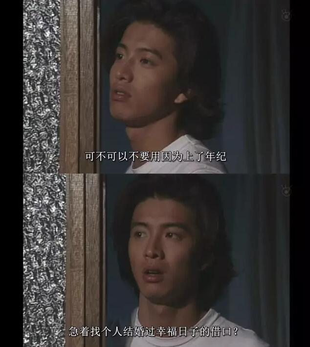 大家好我是木村光希,我想你们都知道我爸是谁了