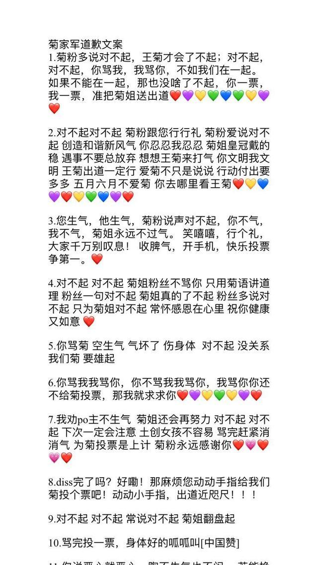 """王菊会不会成为下一个""""李宇春""""?"""