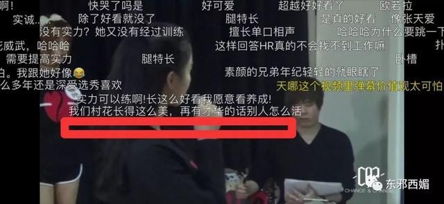 杨超越被全网DISS,到底冤不冤?