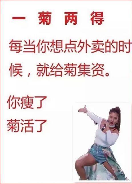 继孟美岐yamy被质疑刷票后,王菊粉丝也陷入偷票风波