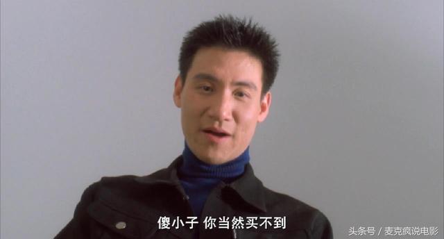 原来张学友才是彩蛋之王,这8部电影里都有他,只是藏得有点深
