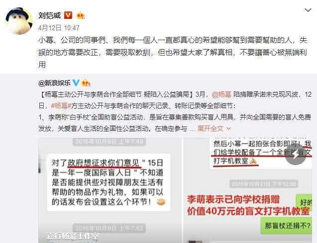 杨幂新专访罕有谈爱情观,劝告女孩子要独立不要依赖男方
