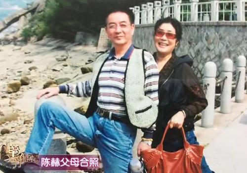 陈赫父亲罕见旧照曝光,颜值碾压儿子,不去当演员可惜了