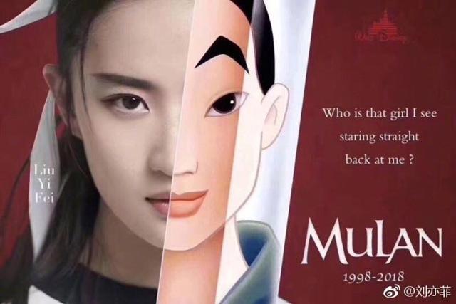 电影花木兰官宣男主 搭档刘亦菲的男星跟周星驰电影里的他神撞脸