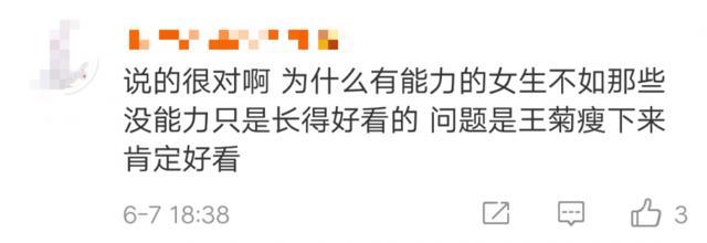 王菊获BBC肯定,逆风翻盘,王莫涵因劳累过度晕倒,真让人心疼
