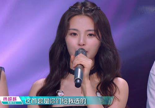 杨超越清唱歌曲时崩溃大哭,有谁注意到导师席上胡彦斌的表情?